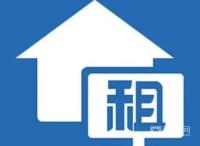 """北上广深""""租房者""""注意:你的租金可能""""被骗""""了,新骗局提前知晓"""