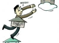 """租房市场迎来""""新规"""",明年起正式施行,租客们要留心了"""