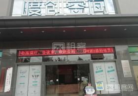深圳市易讯科技信息有限公司