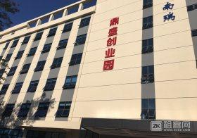 深圳市河盛联合运营管理有限公司
