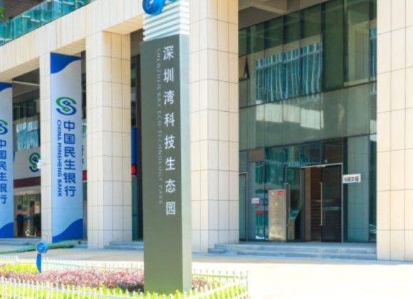 深圳湾科技生态园-2