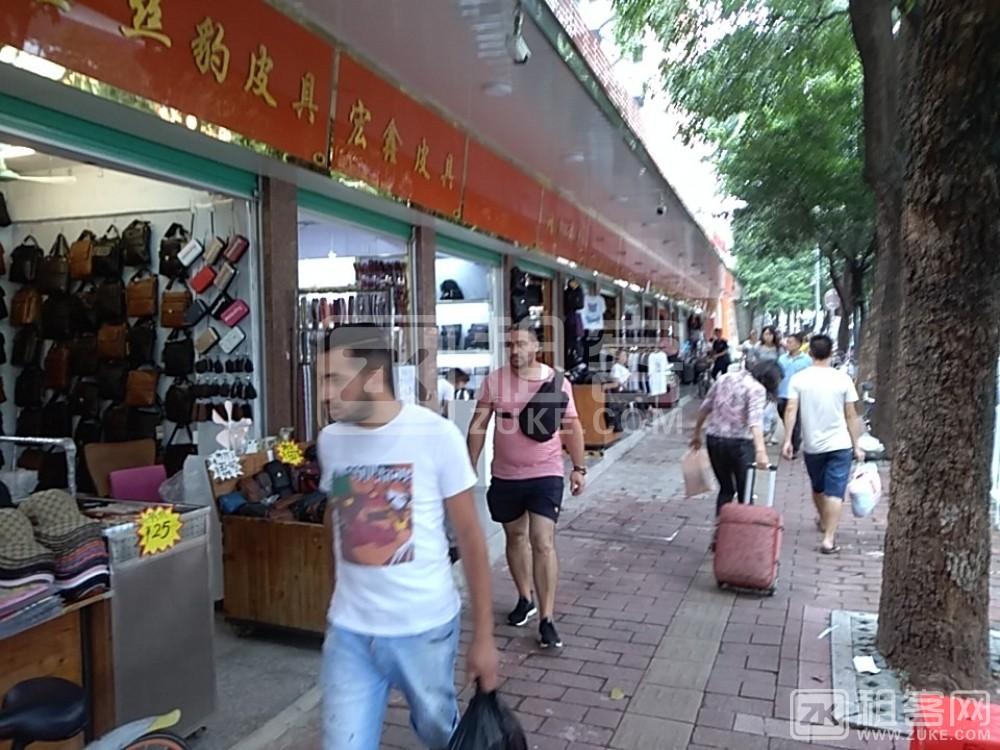 广州火车站桂花岗皮具城临街旺铺出租