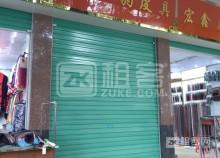 广州火车站桂花岗皮具城临街旺铺出租-2
