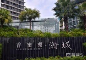 深圳市赤湾物业管理有限公司