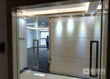 华融大厦155平 豪华装修 可注册 地铁口