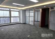 华融大厦155平 豪华装修 可注册 地铁口-2