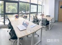 龙华地铁站小型办公室出租,1280元起费用全包-5