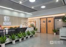 布吉木棉湾120平精装办公室55元/平租赁凭证出租