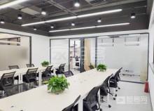 龙岗布吉精装80平工位卡位出租,6到10人间办公室
