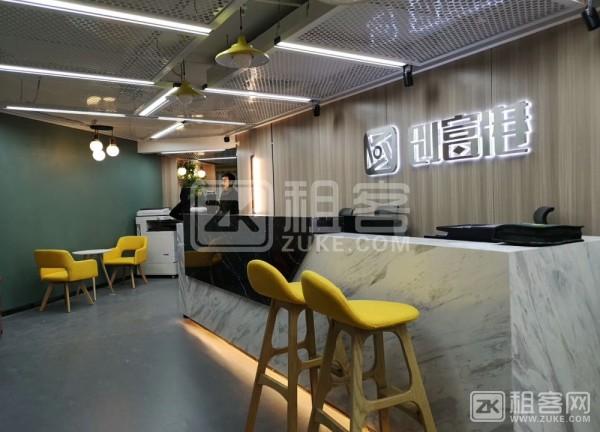 罗湖黄贝岭地铁站精装商务办公室出租,可注册外资公司-1