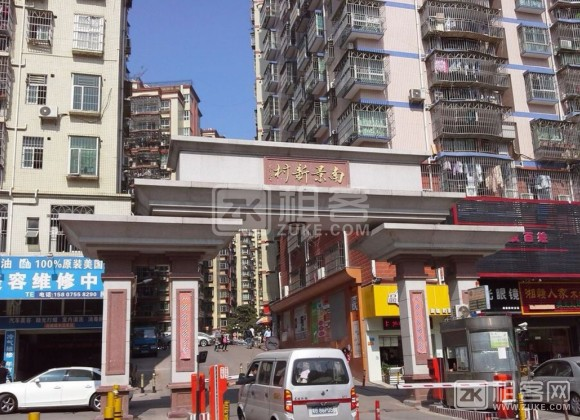 南景新村-0