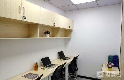 体育西红盾大厦新装修中小型全包型办公室1552元起-1