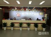渝北冉家坝轻轨站办公室 拎包入驻 可注册代办-2