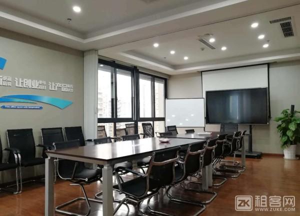 渝北冉家坝轻轨站办公室 拎包入驻 可注册代办-6