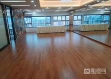 新天世纪商务中心空房