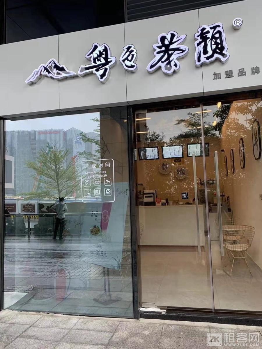 尚美科技大厦一楼饮品店转让