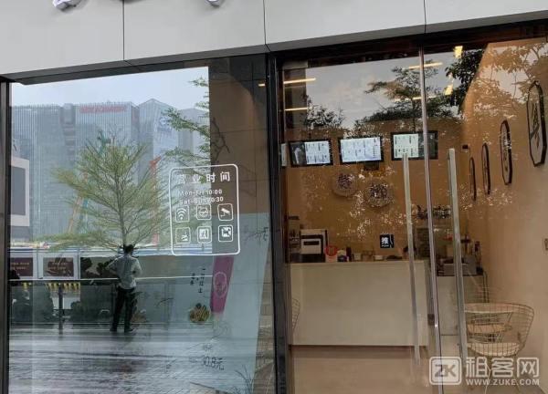 尚美科技大厦一楼饮品店转让-3