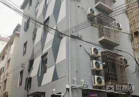 宝乐新村7号公寓