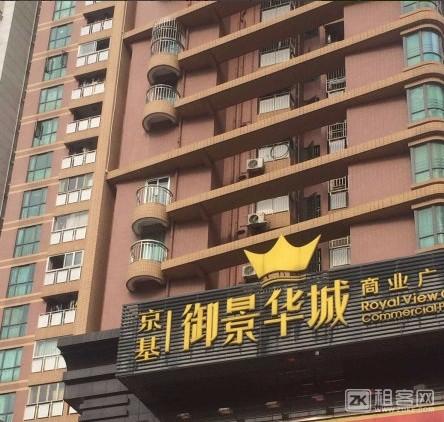 京基御景华城-1