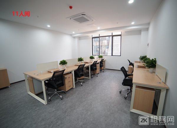 市级补贴元匠坊壹境联合办公-4