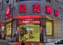 南京高淳固城超大门面出租人流大生意好做-1