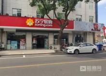 南京高淳固城超大门面出租人流大生意好做-3