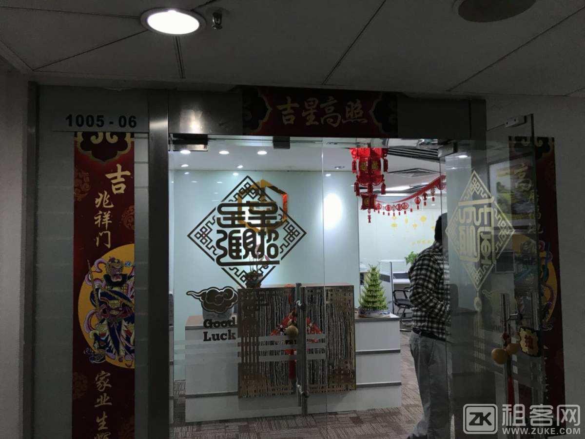 华普广场(西塔)办公室200平方出租
