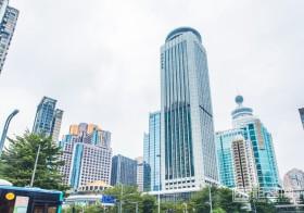 国际贸易中心大厦