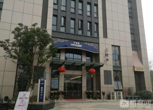 汉阳王家湾核心商圈142平写字楼-1